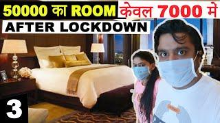 How to get heavy discount in 5star Hotels | Hilton Jaipur's Top Suites | After Lockdown Trip #3